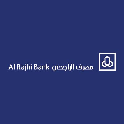 Al Rajihi Bank (ATM)